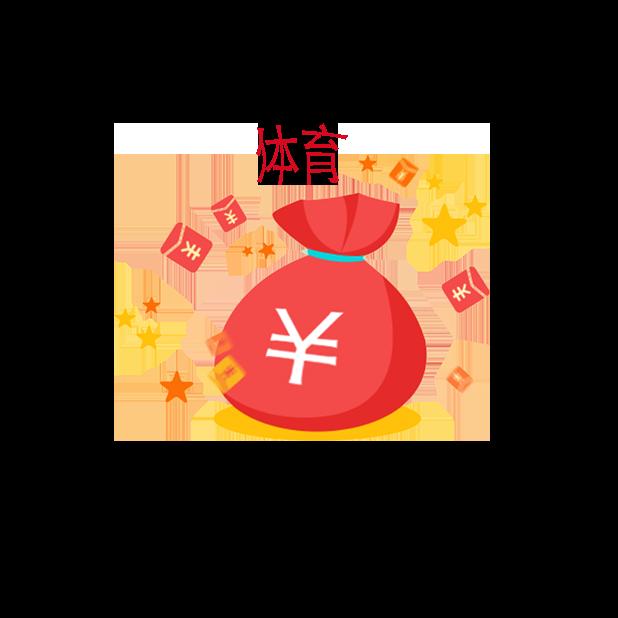 中锐科体育 messages sticker-0