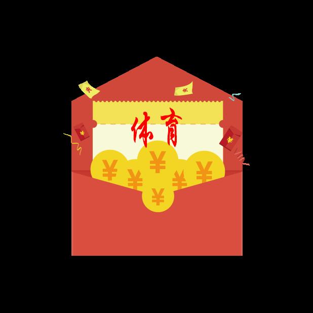 中锐科体育 messages sticker-4