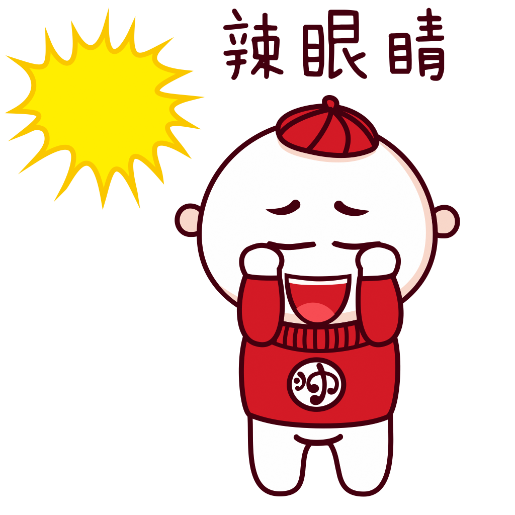 Red Hat Boy messages sticker-4