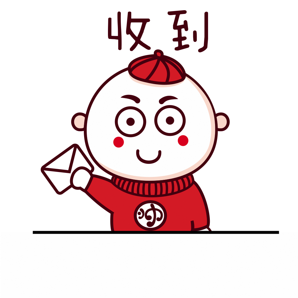 Red Hat Boy messages sticker-3