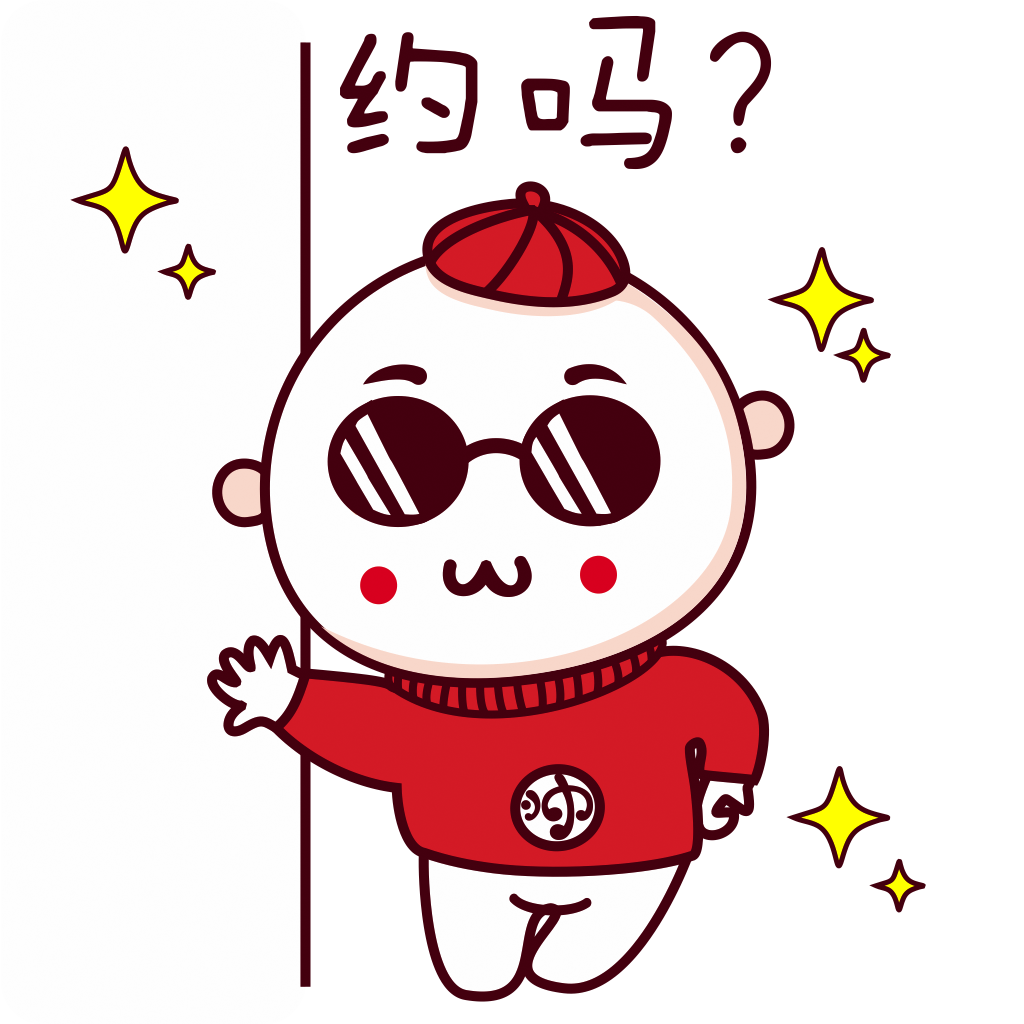 Red Hat Boy messages sticker-1