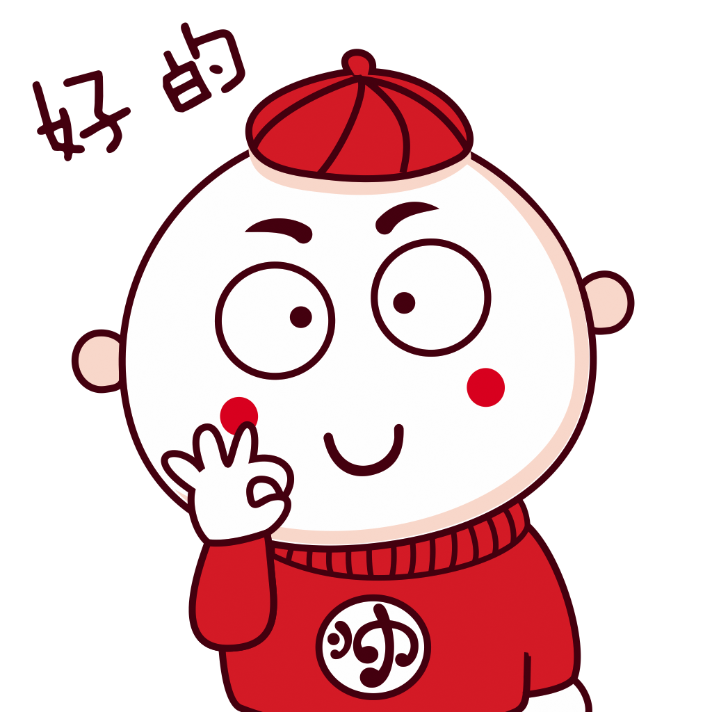 Red Hat Boy messages sticker-11