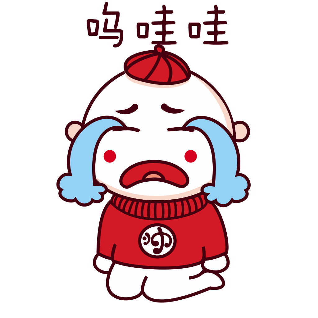 Red Hat Boy messages sticker-5