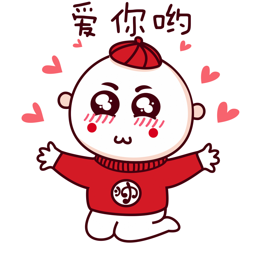 Red Hat Boy messages sticker-2