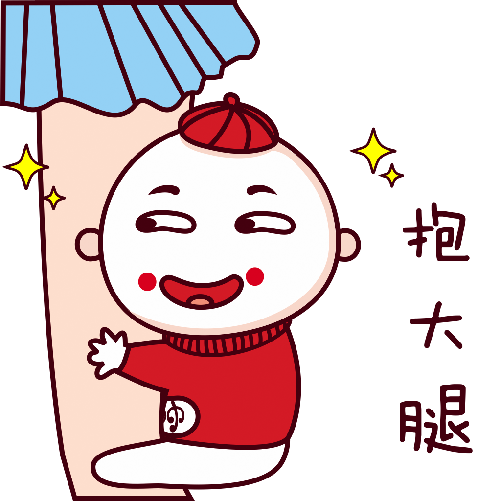 Red Hat Boy messages sticker-9