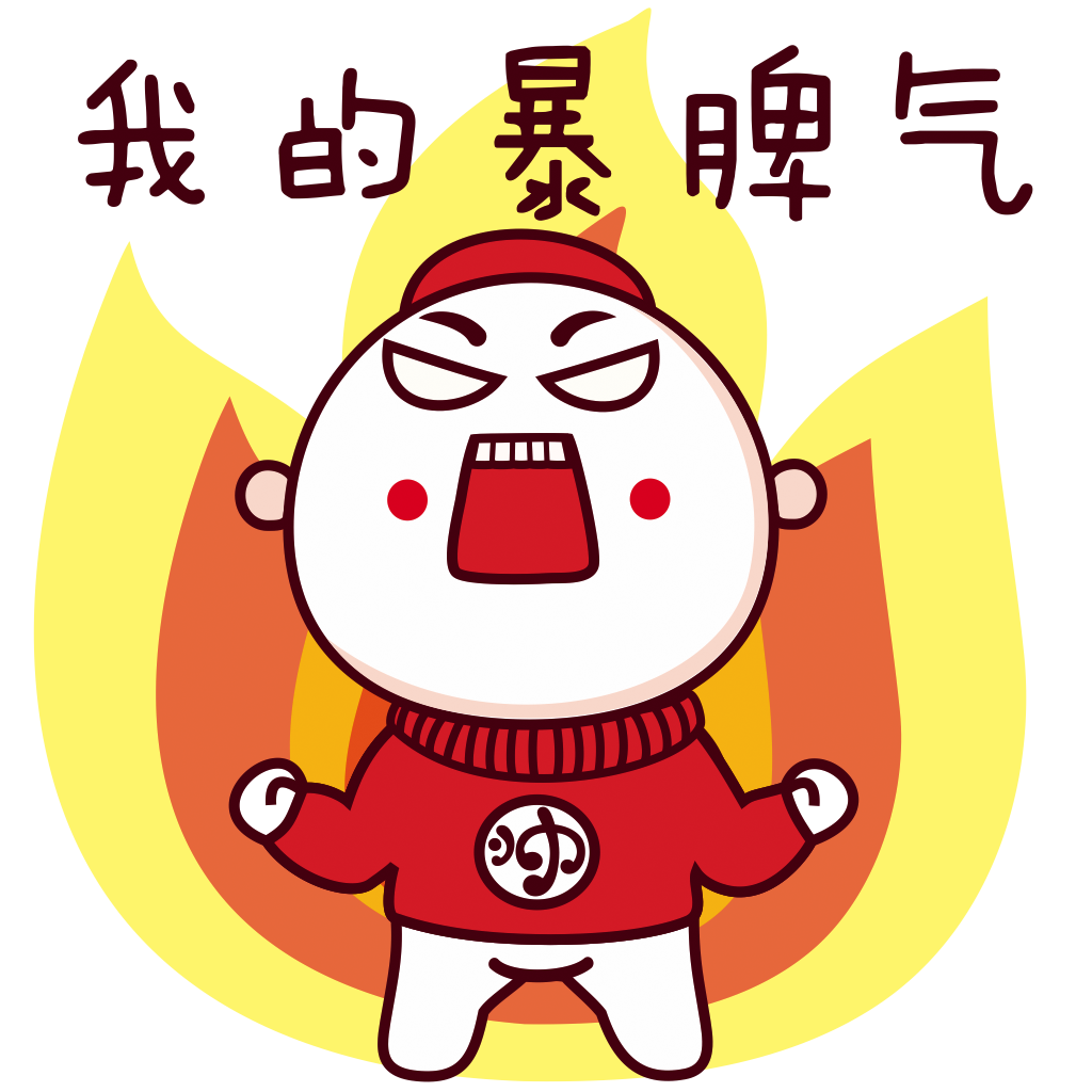 Red Hat Boy messages sticker-8