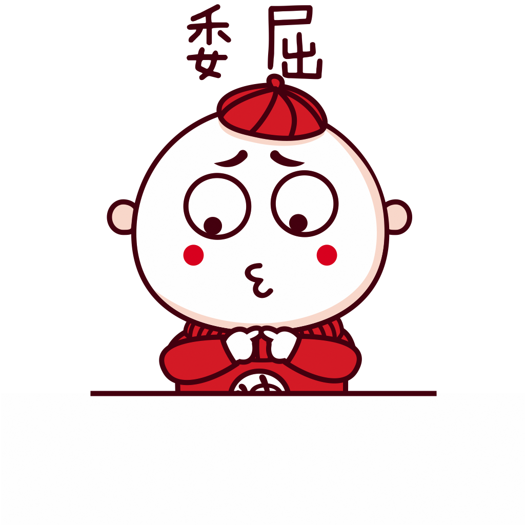 Red Hat Boy messages sticker-0