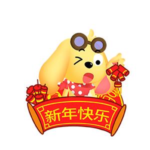 森雷滴花狗狗 messages sticker-5