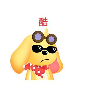 森雷滴花狗狗 messages sticker-11