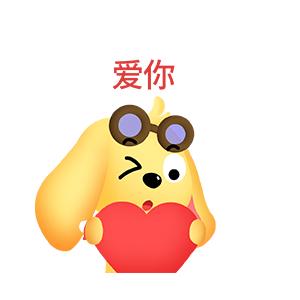 森雷滴花狗狗 messages sticker-6