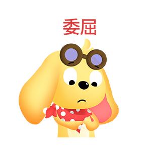 森雷滴花狗狗 messages sticker-0