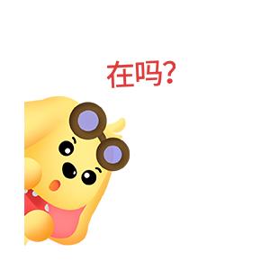 森雷滴花狗狗 messages sticker-9