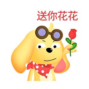 森雷滴花狗狗 messages sticker-4