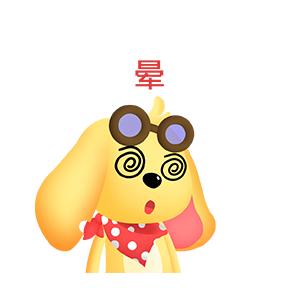 森雷滴花狗狗 messages sticker-8