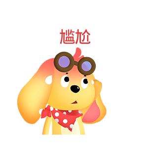 森雷滴花狗狗 messages sticker-1