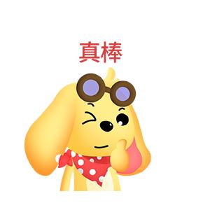 森雷滴花狗狗 messages sticker-10