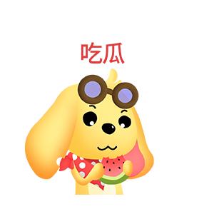 森雷滴花狗狗 messages sticker-2