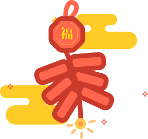 The Spring Festival messages sticker-10