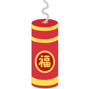 The Spring Festival messages sticker-1