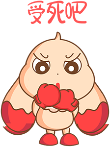 咕唧晚清兔 messages sticker-8