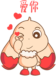咕唧晚清兔 messages sticker-6