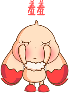 咕唧晚清兔 messages sticker-2