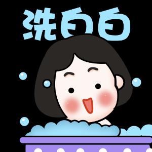 CoolGirlYe messages sticker-9