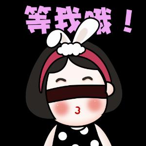 CoolGirlYe messages sticker-6