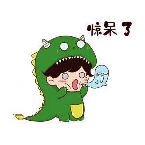 GGreenDinosaur messages sticker-5