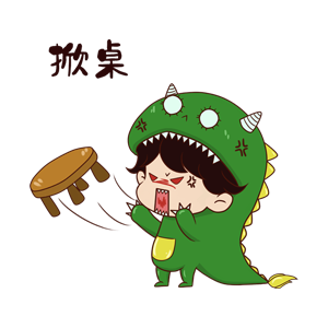 GGreenDinosaur messages sticker-11