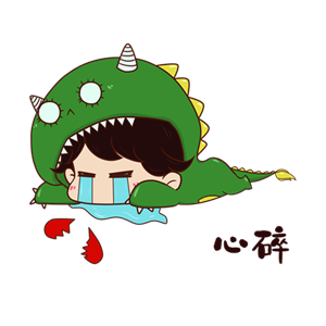 GGreenDinosaur messages sticker-2