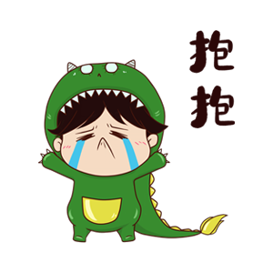 GGreenDinosaur messages sticker-9