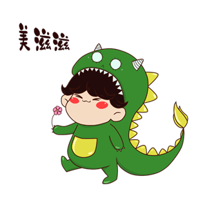 GGreenDinosaur messages sticker-0