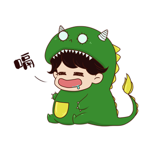 GGreenDinosaur messages sticker-6