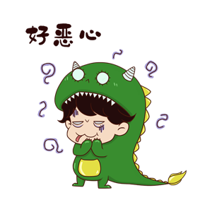 GGreenDinosaur messages sticker-10