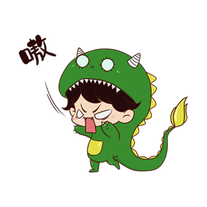 GGreenDinosaur messages sticker-1