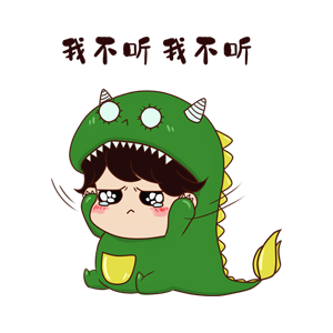 GGreenDinosaur messages sticker-8