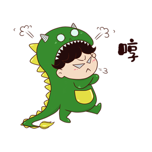 GGreenDinosaur messages sticker-3