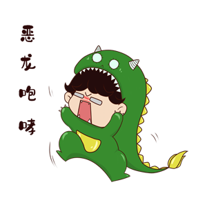 GGreenDinosaur messages sticker-4