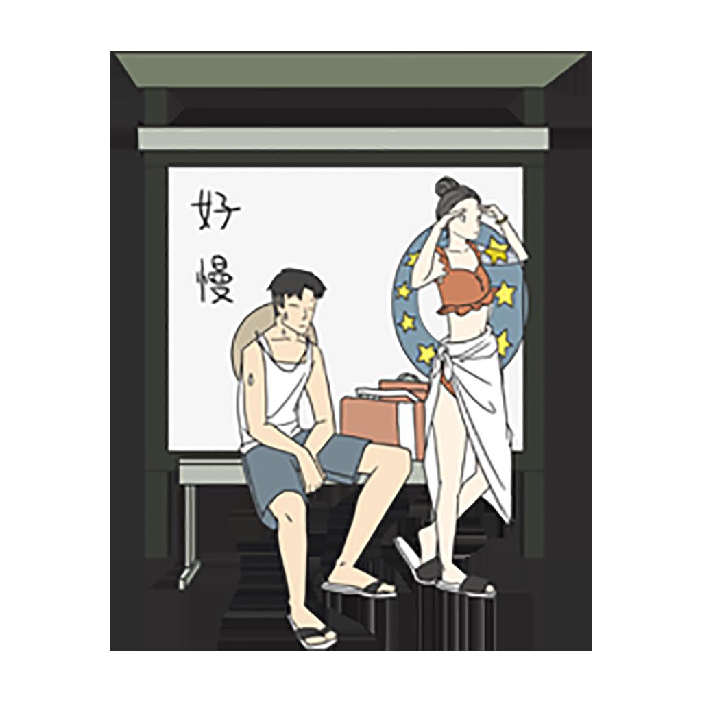 小确幸-2020浪漫情人 messages sticker-5