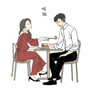 小确幸-2020浪漫情人 messages sticker-4