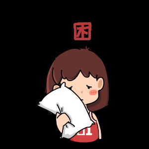 费球女孩 messages sticker-9