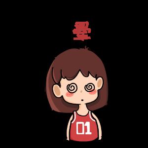 费球女孩 messages sticker-5