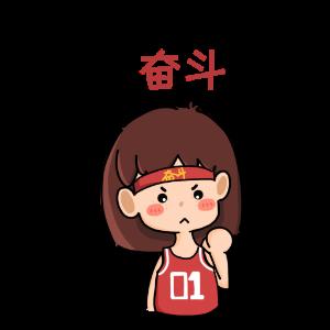 费球女孩 messages sticker-0