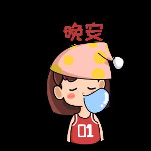 费球女孩 messages sticker-8