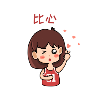 费球女孩 messages sticker-1