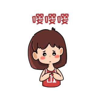 费球女孩 messages sticker-7