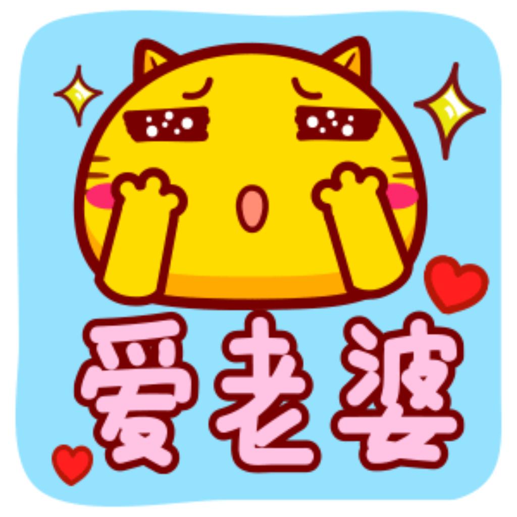 哈咪猫新年祝福 messages sticker-9