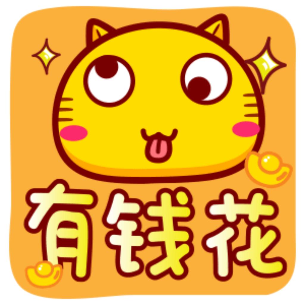 哈咪猫新年祝福 messages sticker-10