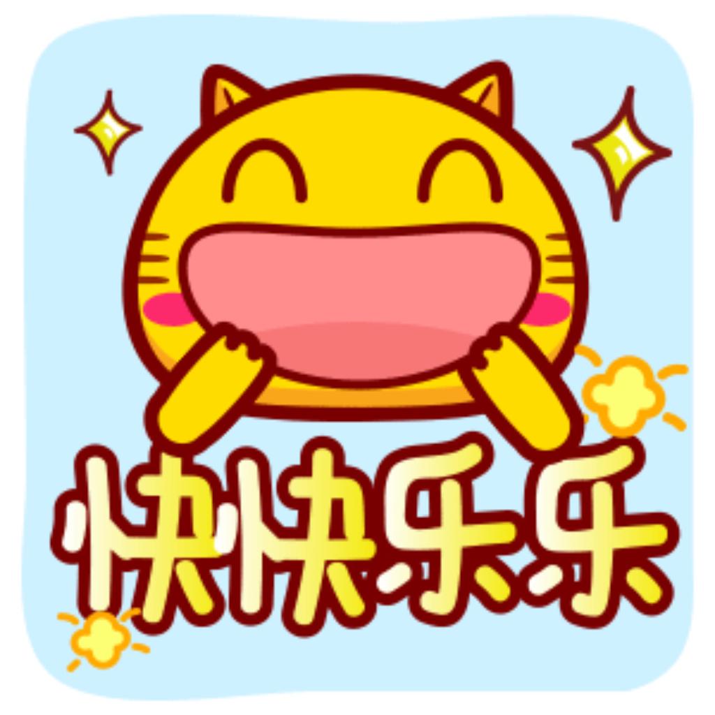 哈咪猫新年祝福 messages sticker-11